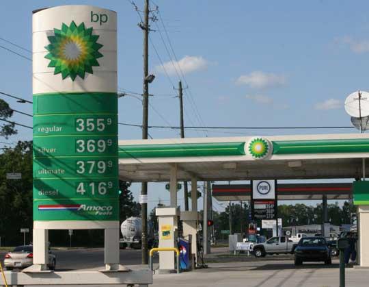 gasupagain.jpg