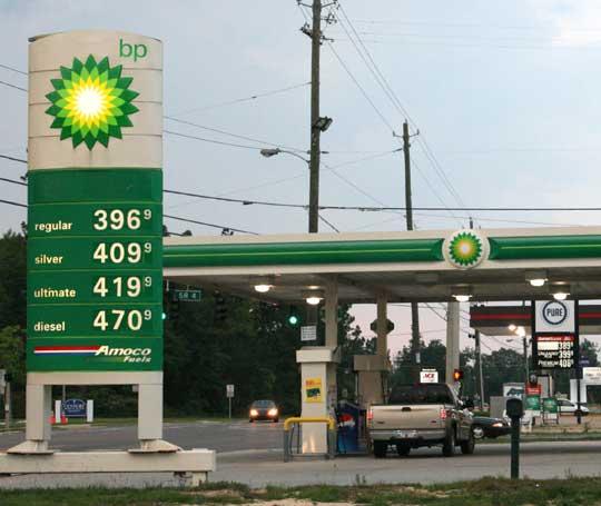 gas052901.jpg
