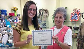Ryan Awarded Nursing Scholarship